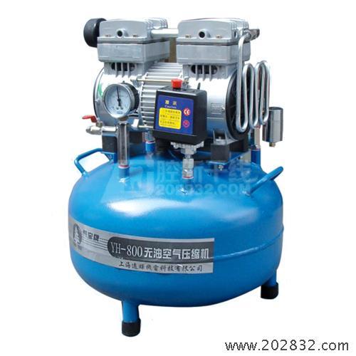 气宝牌 无油空气压缩机 YH-800 齿科专用 空气压缩机 空压机 无油 气泵 空压泵
