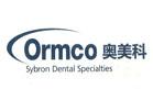 ORMCO/奥美科