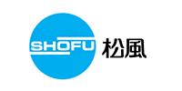 松风/SHOFU