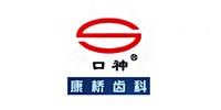 口神/康桥