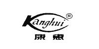 康惠/kanghui
