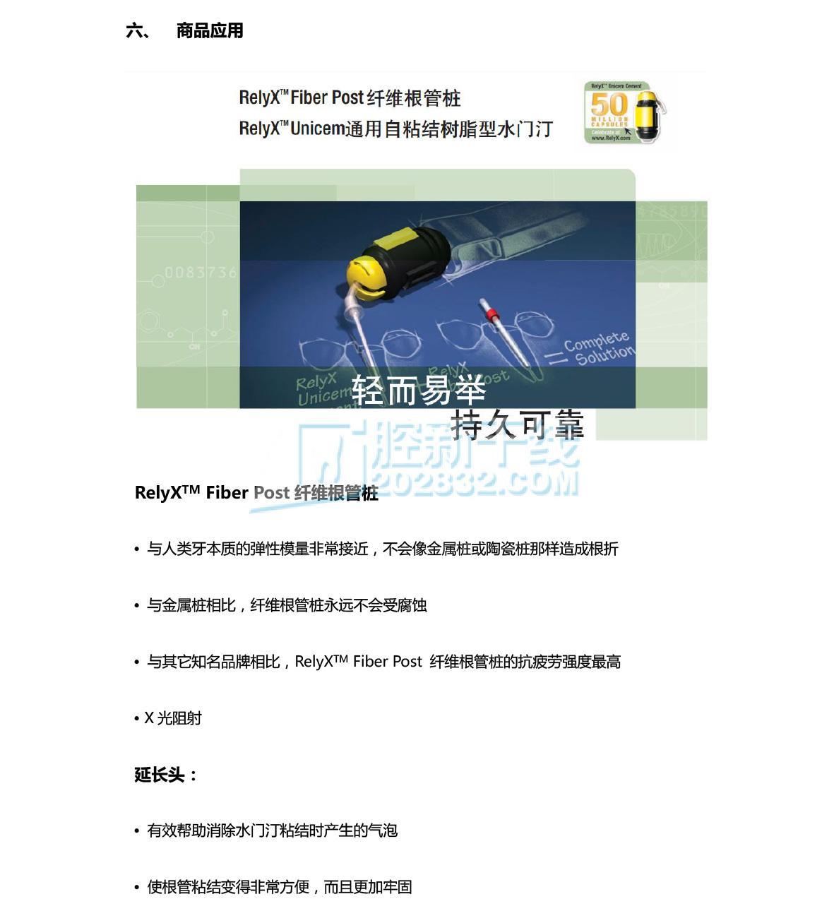 3M U200 Clicker  包装-4.jpg
