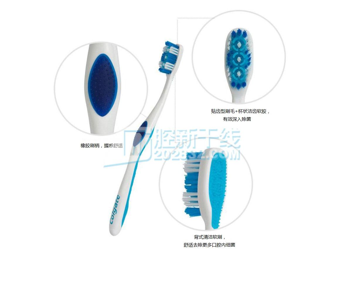高露潔Colgate 360全面口腔清洁牙刷 两支特惠装-4.jpg