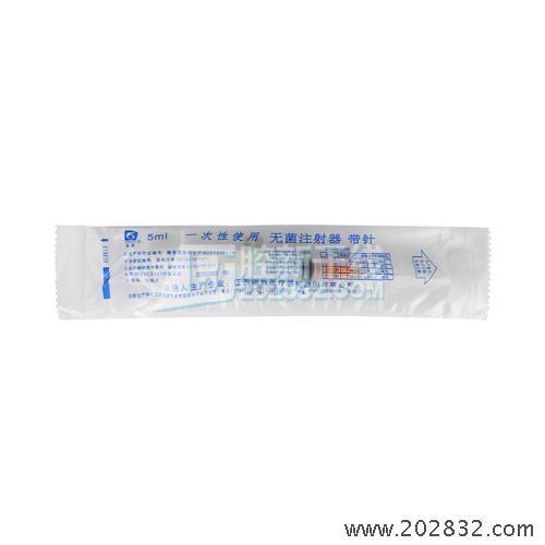 锦胜  一次性使用无菌注射器(带针)  无菌注射器(带针)  一次性注射器  注射器  5mL 0.5×35RWSB