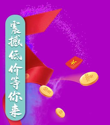 banner右图