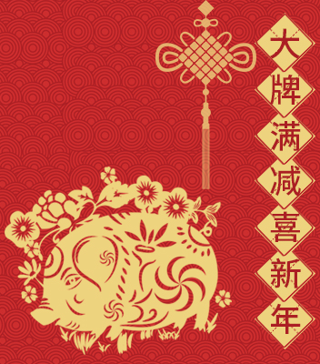 banner左图