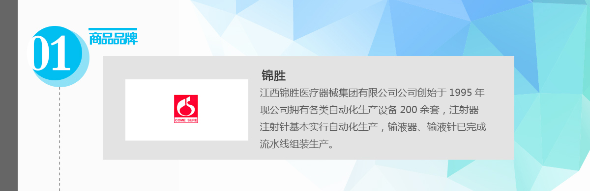 LOGO 副本.jpg