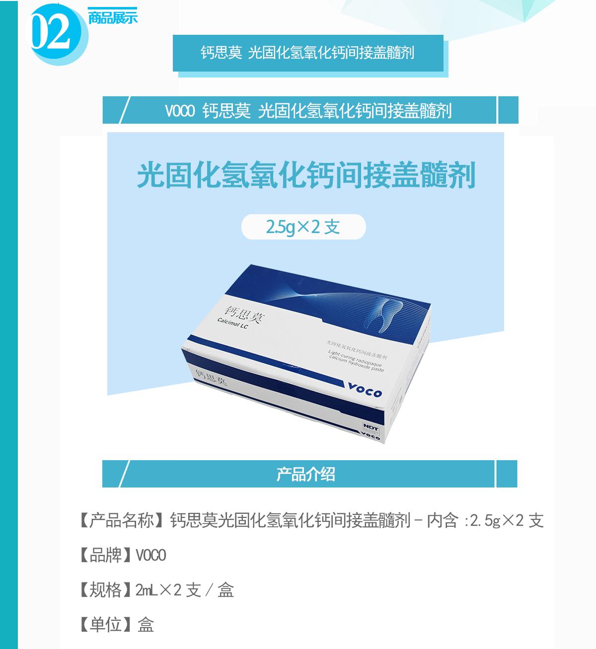 YYJ-014-GSJ1307_01.jpg