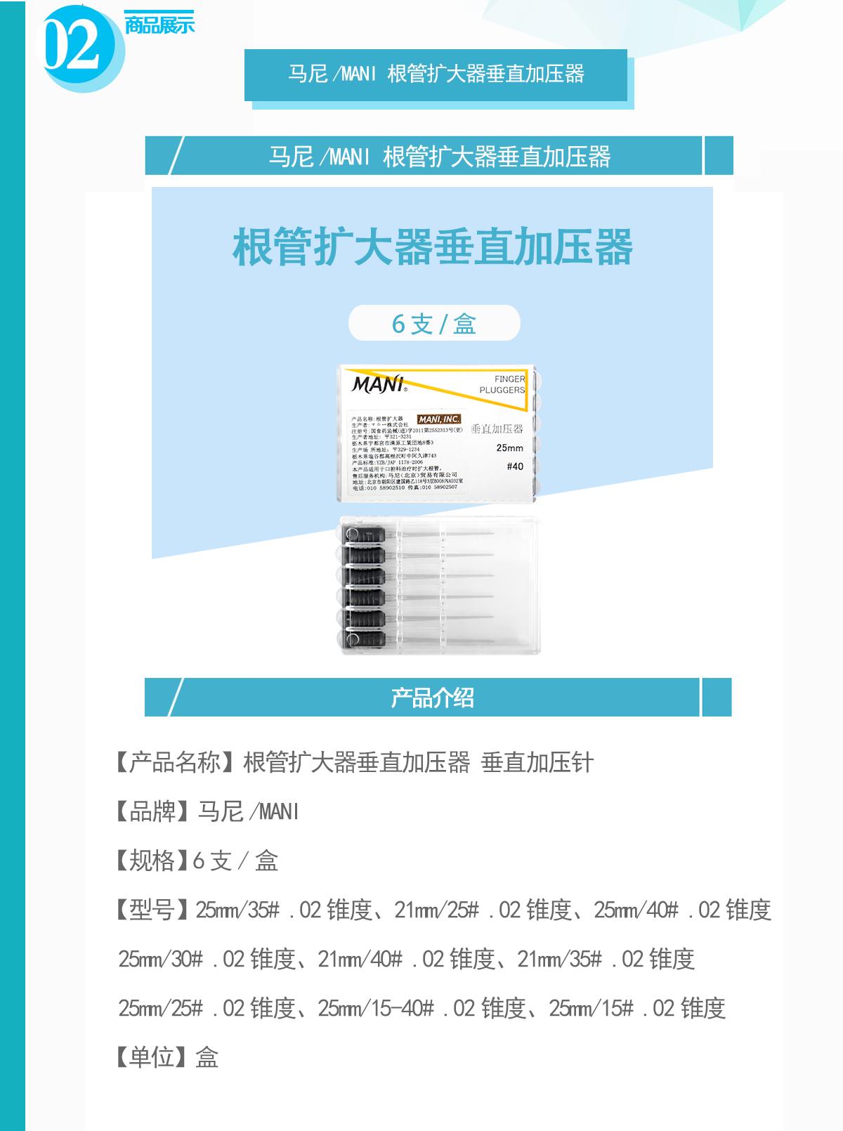 YZZ-006-JY2(垂直加压)_01.png
