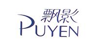飘影/PUYEN
